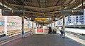 JR Sobu-Main-Line Kameido Station Platform.jpg