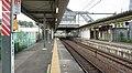 JR Yokohama-Line Aihara Station Platform.jpg