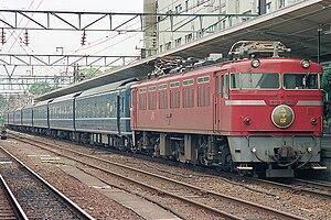 Mizuho (train) - Mizuho service at Kumamoto, hauled by an ED76 electric locomotive, 1987