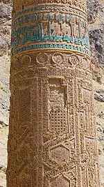 Minarete de Jam - Wikipedia, la enciclopedia libre