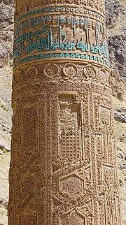Lista del Patrimonio Mundial. 180px-Jam_Minaret_decoration