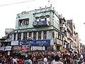 Jammu street view.JPG