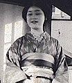 Japanese Woman in Kimono (1911 by Elstner Hilton).jpg