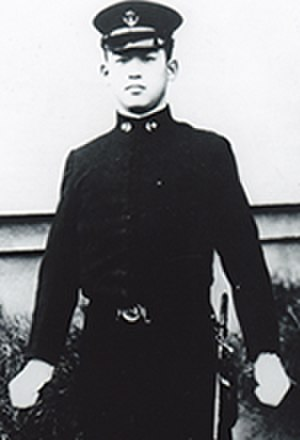 Shigeru Kōyama - Shigeru Kōyama at the Imperial Japanese Naval Paymaster Academy during the Second World War