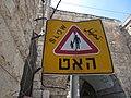 Jerusalem Slow! (6035877073).jpg
