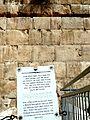 Jerusalem Western Wall Isaiah verse.jpg