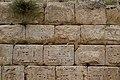 Jerwan archaeological site, part of Neo-Assyrian king Sennacherib's canal system 11.jpg