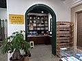 Jiageng Post Office.jpg
