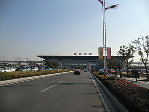 Jiashan South Railway Station.JPG