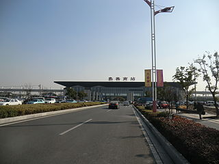 Jiashan South railway station