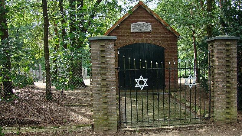 File:Joodse begraafplaats Aalten01443.JPG