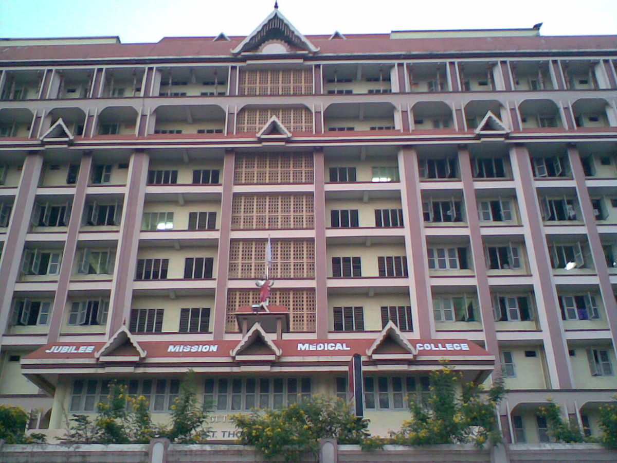 Jubilee Mission Medical College and Research Institute