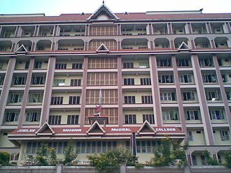 Jubilee Mission Medical College and Research Institute - Image: Jubilee Mission Medical College