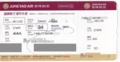 Juneyao Air Boarding Pass Issued at Shanghai Hongqiao (2021).png