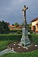 Kříž u cesty ke hřbitovu, Věrovany, okres Olomouc (02).jpg