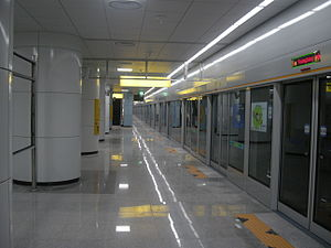 Bundang Line - Mangpo Station.