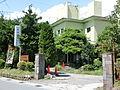 KKR Suwako-so.JPG