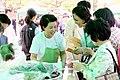 KOCIS Charity sale at Cheong Wa Dae on May 16 (4618178328).jpg