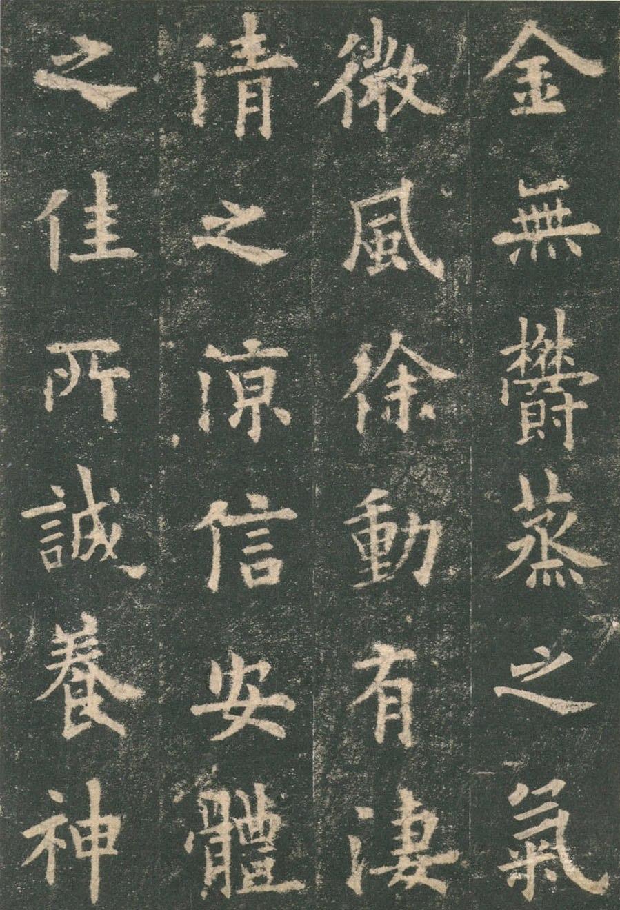KaishuOuyangxun