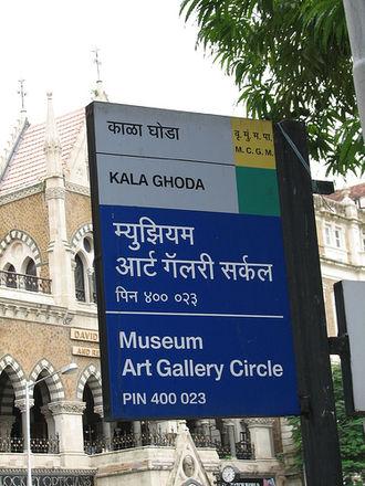 Kala Ghoda - 'Kala Ghoda signage'