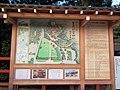 Kamigamo-Jinjya National Treasure World heritage Kyoto 国宝・世界遺産 上賀茂神社 京都10.JPG