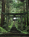 Kamishikimi Kumanoimasu Shrine 001.jpg