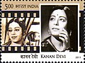 Kanan Devi 2011 stamp of India.jpg