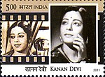 Kanan Devi 2011 stamp of India.jpg