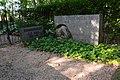 Kanepi-Mäe kalmistu - Liis ja Gustav Raud.JPG