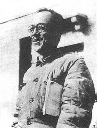 Kang Sheng - Image: Kang Seng in Yan'an