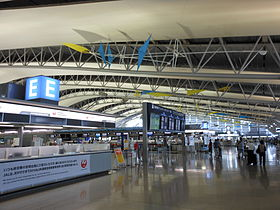Kansai International Airport.jpg