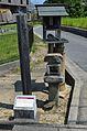 Kariya Imaoka Imokawa-Udon Monument 2013-08.JPG