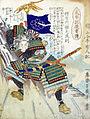 Kasuya Takenori.jpg