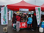 Keelung Post Office booth 20190324a.jpg
