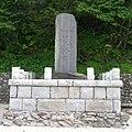 Keigetsu Omachi monument.JPG