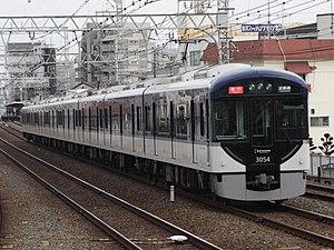 Keihan Main Line