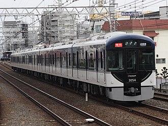 Keihan Main Line - Image: Keihan 3000 express