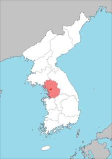 Keiki Prefecture
