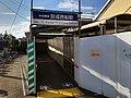 Keisei-Nishifuna Station - various - Sep 2 2019 16 06 13 800000.jpeg
