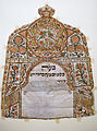 Ketubah from Turkey.jpg
