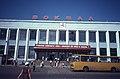 Khabarovsk railway station 1982.jpg