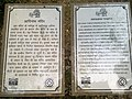Khajuraho 53 2015in03kjrh 106 (40562967801).jpg
