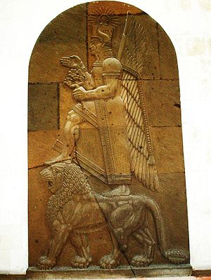 Ḫaldi - Depiction of the Araratian god Khaldi standing on a lion. Erebuni Fortress Museum: Yerevan, Armenia