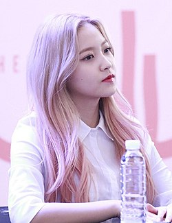 Kim Yeri at a fansign at IFC Mall in March 2016 03.jpg