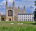 King's College Chapel, Cambridge - geograph.org.uk - 875503.jpg