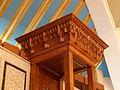 King Abdullah I Mosque 16.JPG