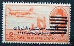 King Farouk I cancelled2.jpg