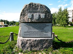 Salaspils - The Battle of Kircholm monument at Salaspils. In 1605 joint Polish-Lithuanian-Courland armies defeated an invading Swedish army here