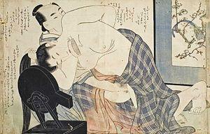 Kitagawa Utamaro Ôban yoko-e