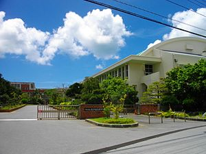 Kitanakagusuku High School.JPG